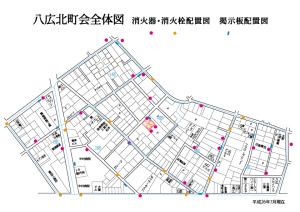 町会全体図